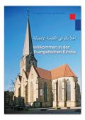 Willkommen in der Evangelischen Kirche (a/d)